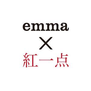 emma×紅一点